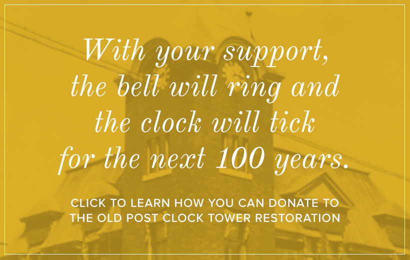 How You Can Support the Clock Tower Restoration